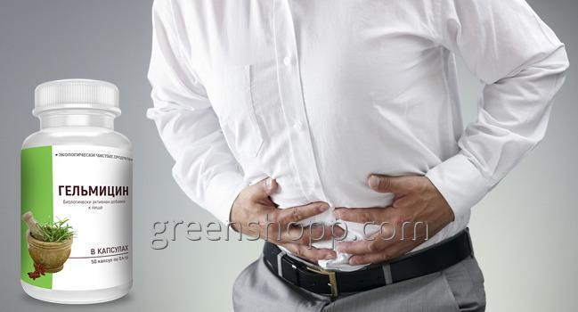 antibiotikum belfereg