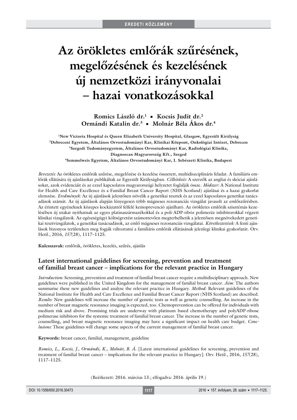 pinworm patogenezis