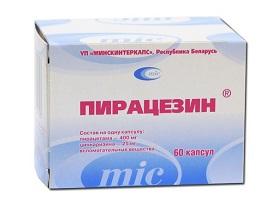 gyógyszer a gyermekek számára paraziták demodikózisos kezelés
