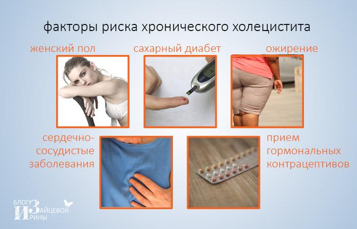 kerekféreg kezelés gyermekeknél