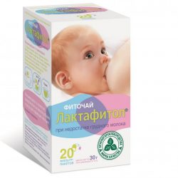 Helmintox tasak és szoptatás
